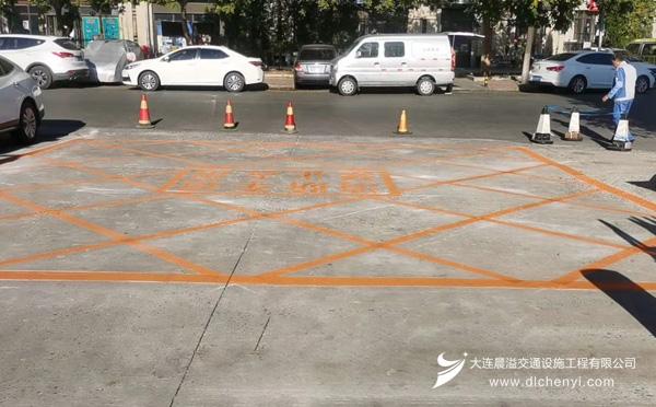 大连开发区道路划线