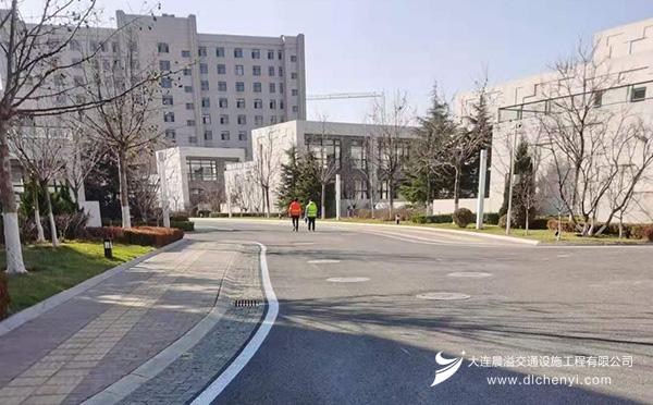 大连企业园区道路划线施工案例